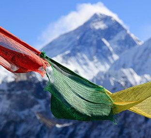 Nepal 2018